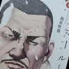 「2番目の男」登場で新たな事実が判明!筒井哲也の漫画「マンホール」<上巻>ネタバレ10〜12話 浮かび上がる犯罪の裏に潜む闇
