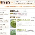 絶品!豆腐クリームの作り方。楽しいアレンジレシピも!