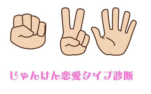 うらない_01