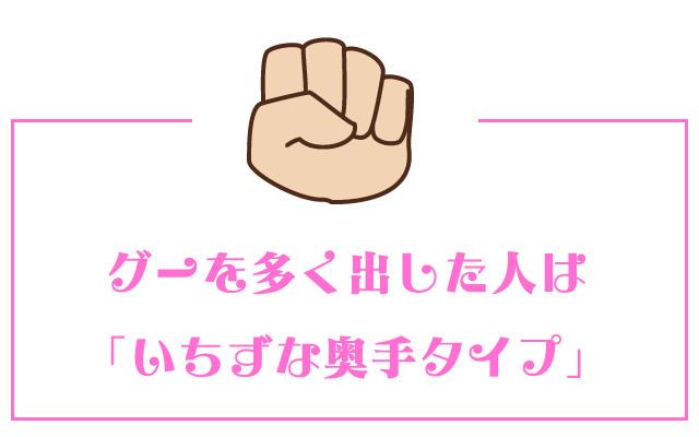 うらない_04