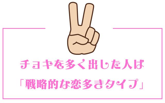 うらない_06