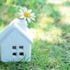 「後悔しない一戸建ての選び方がわかる本」で理想の家を建てる勉強をしよう。