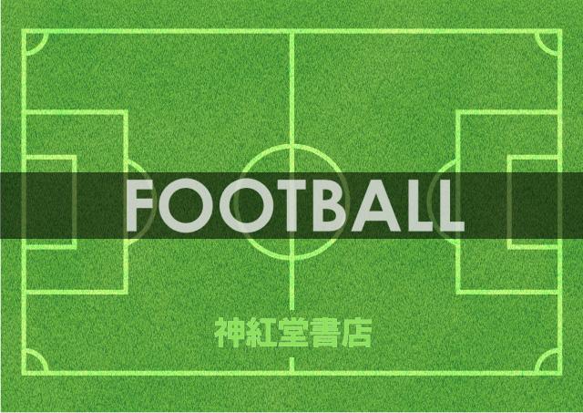 jinkudo-football