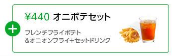 スクリーンショット 2015-09-27 22.58.09