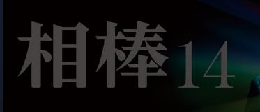 スクリーンショット 2015-10-15 0.02.30