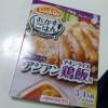 超美味!CMで話題のCOOKDO「アジアン鶏飯(チキンライス)」を作って食べてみた!