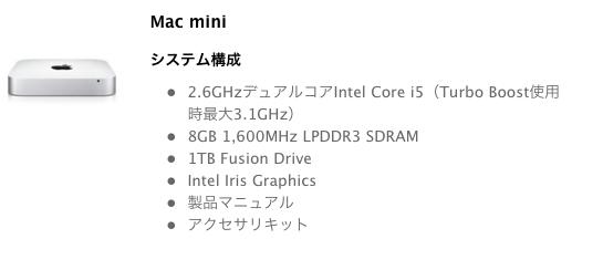 スクリーンショット(2015-12-16 0.09.47)
