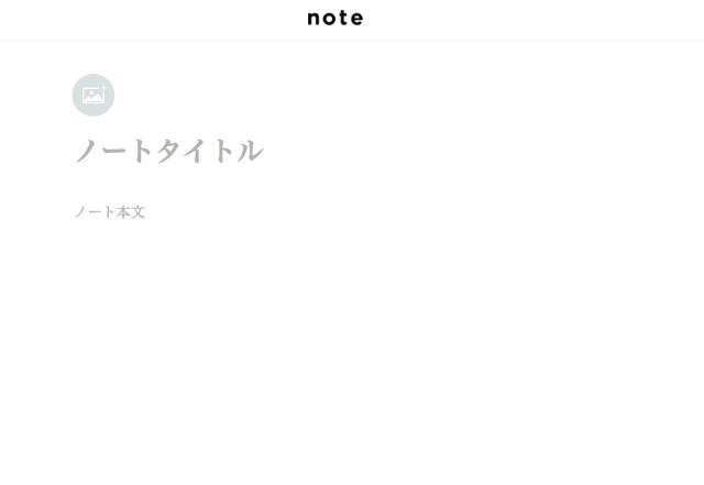 スクリーンショット 2016-01-07 17.49.44
