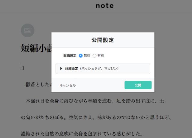スクリーンショット 2016-01-07 17.55.56