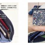 【しまむら発】財布とスマホを入れて手軽にお出かけできる「おさいふショルダー」が人気で専門店もあるってよ