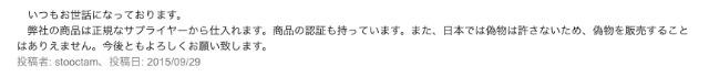 スクリーンショット(2016-05-24 14.26.01)