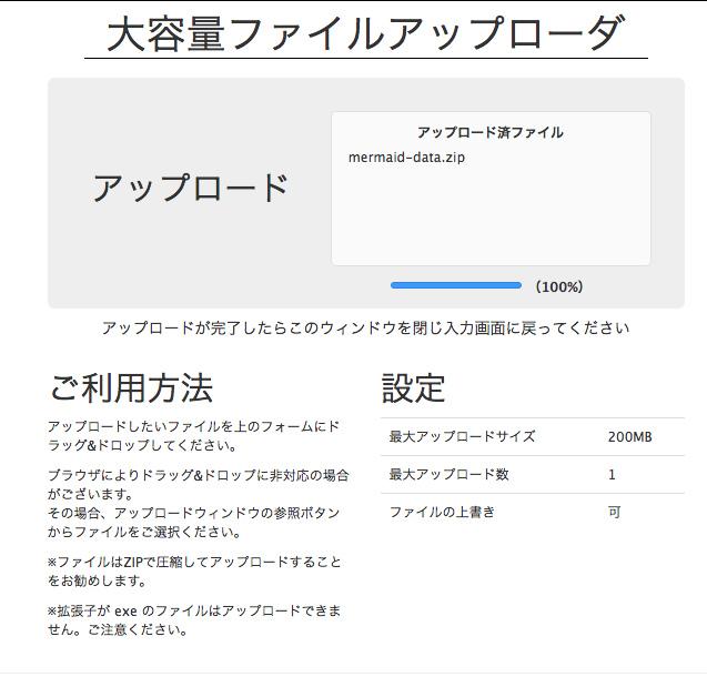 スクリーンショット 2016-05-26 20.15.06