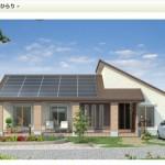 富士住建が建てる「ローコスト住宅の平屋建て」はどんな家?