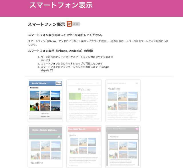 スクリーンショット 2017-02-10 16.47.07