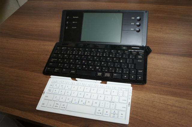 Bookey Stick(ブッキースティック)レビュー!Bluetooth接続のおすすめワイヤレスキーボードはスマホ、iPadに相性バツグン!
